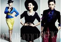Супермодель Китая Чжу Чжу на обложку модного журнала