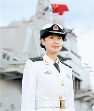 Женский солдат уйгурской национальности на авианосце ?Ляонин?