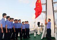 Китайские административные рыболовные суда провели церемонию поднятия флага КНР около Дяоюйдао