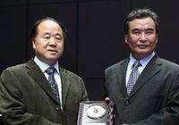 Нобелевская премия по литературе-2012: Престижную награду получил китайский писатель Мо Янь
