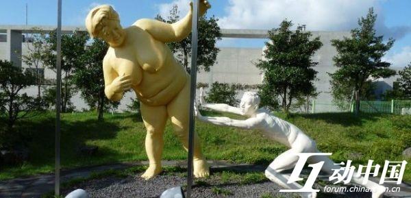 Секс парк на острове чеджу