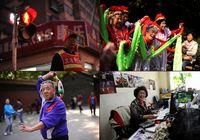 Современная жизнь пожилых Китая