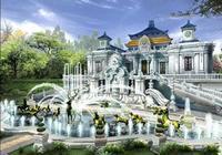 Цифровой парк Юаньминъюань
