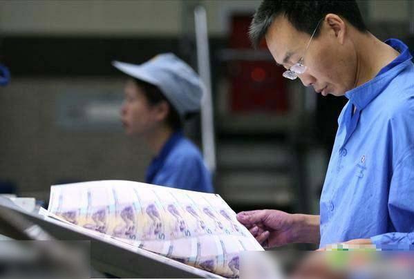 Как рождаются китайские деньги?!