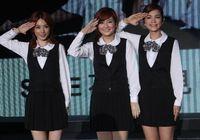Тайваньская женская поп-группа дала в Тайбэе концерт