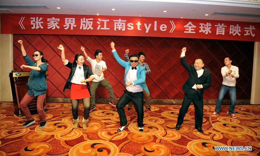 Премьера чжанцзяцзеской версии 'Gangnam Style'