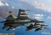 Впервые выставлены секретные фотографии боевых самолетов ВВС Китая, выполненные с воздуха