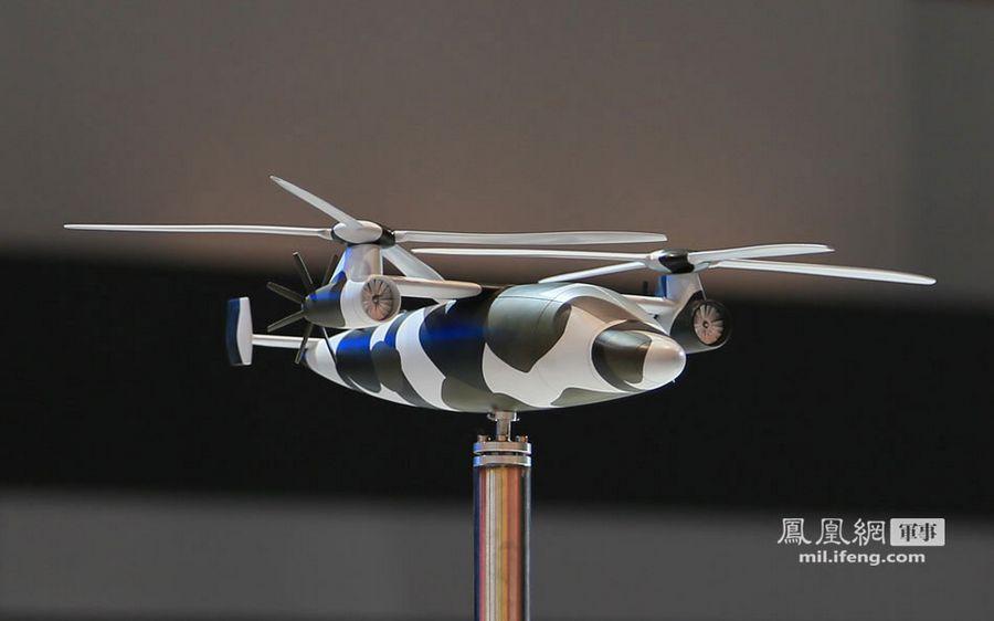 Скоростные вертолеты нового типа Китая представлены на авиасалоне в Чжухае