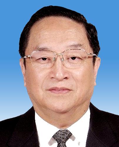 Юй Чжэншэн -- член ПК Политбюро ЦК КПК