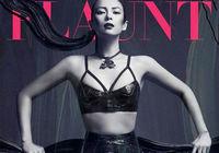 Известная кинозвезда Китая Чжан Цзыи попала на модно-художественный журнал США «flaunt»