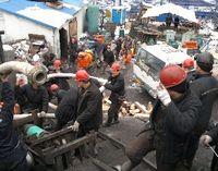 16 человек заблокированы из-за прорыва грунтовых вод на шахте в г. Цитайхэ
