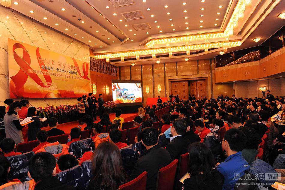 Пэн Лиюань приняла участие в мероприятии Всемирного дня борьбы со СПИДом в Пекине