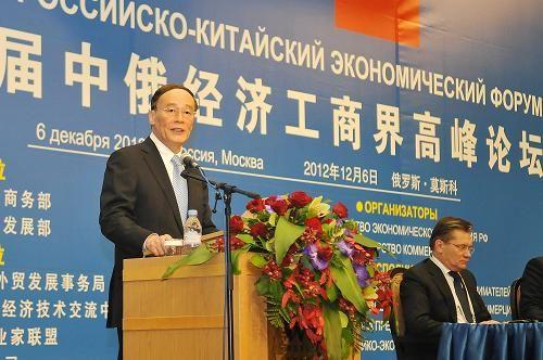 Китай намерен и в дальнейшем укрупнять масштаб двусторонней торговли с Россией -- Ван Цишань1