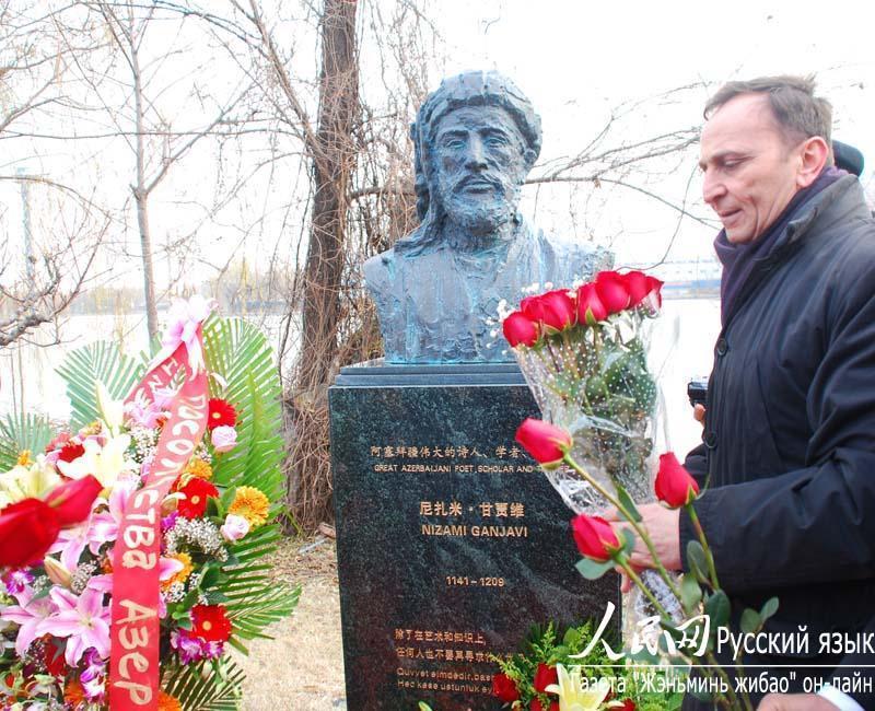 В Пекине завершен памятник азербайджанскому поэту Низами Гянджеви