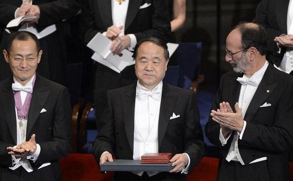 Китайский писатель Мо Янь получил Нобелевскую премию по литературе 2012 года