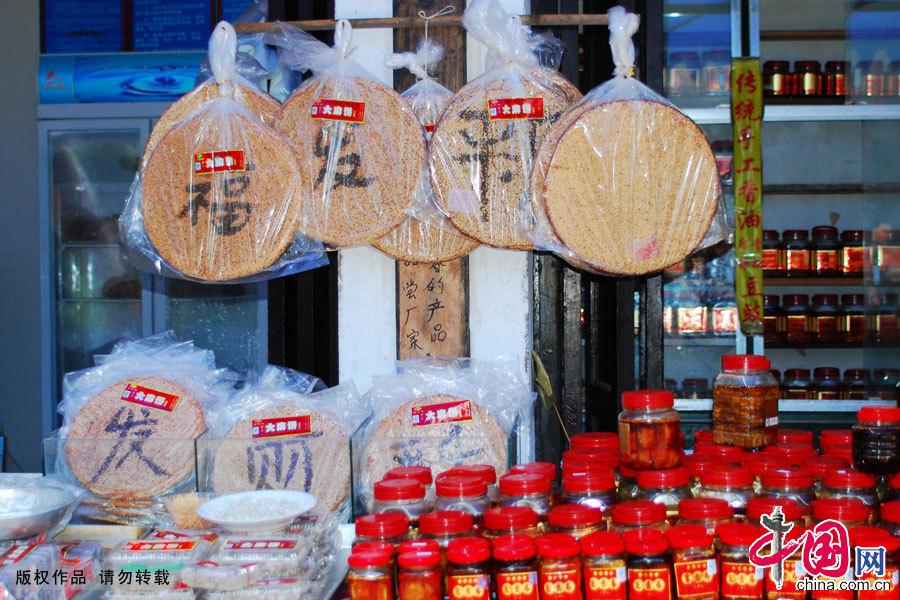 Заманчивые деликатесы провинции Сычуань и города Чунцин