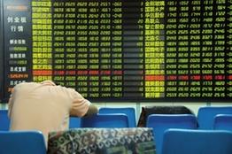 Экономика КНР медленно восстанавливается