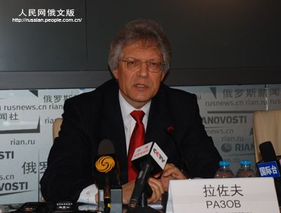 Посол РФ в КНР Сергей Разов подвел итоги развития двусторонних отношений в 2012 году 1