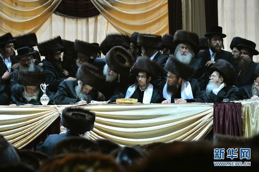Традиционная еврейская свадьба 2