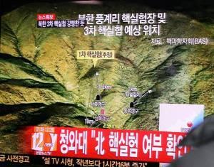 Министерство обороны РК подтвердило факт проведения в КНДР ядерных испытаний