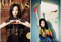 Восходящая кинозвезда Китая Ни Ни
