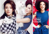 Красотка Чжан Юйци на обложке модного журнала