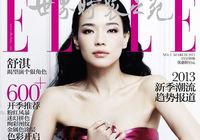 Тайваньская звезда Шу Ци