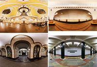 Подземный дворец Москвы – Метро