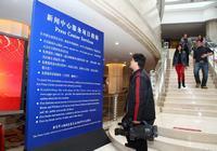Посещение пресс-центра 1-й сессии ВСНП 12-го созыва и 1-й сессии ВК НПКСК 12-го созыва