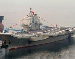 Знаковые события в истории развития китайского авианосца