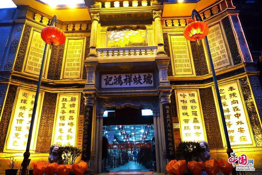 Ночные жизни известной улицы Цяньмэнь в Пекине