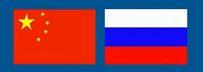 Прошлые визиты лидеров двух стран