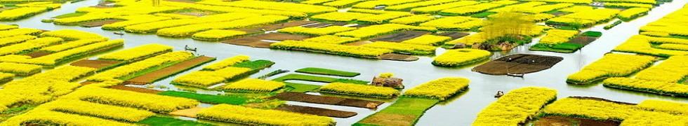 Красивый Китай