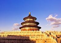 Фото: Пекин в объективах