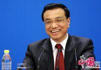Премьер Госсовета Ли Кэцян на пресс-конференции