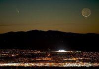 комета PanSTARRS приблизилась к Луне