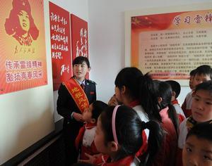 «Домик Лэй Фэна» провинции Шаньдун стал воспитательной базой для учащихся