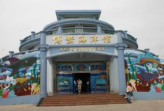 Le palais des Océans de Bo'ao
