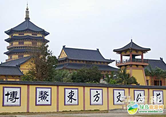 Центр восточной культуры в Боао