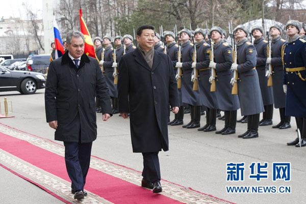 Си Цзиньпин надеется на углубление и расширение межармейских отношений с Россией