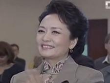 Фото: Первая леди Китая Пэн Лиюань в России