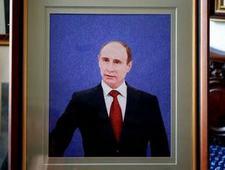 Подарок Си Цзиньпина президенту РФ – вышитый «Портрет Владимира Путина»