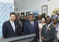 Си Цзиньпин принял участие в церемониях открытия больницы китайско-конголезской дружбы, библиотеки и павильона Китая при университете имени Мариана Нгуаби