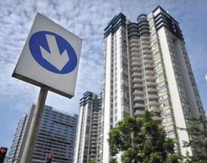 В Пекине опубликованы конкретные правила для претворения в жизнь политических установок Госсовета по упорядочению рынка недвижимости