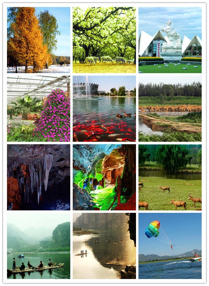 Десять природных памятников южной части Пекина