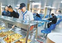 Детали о китайском авианосце, на котором есть даже супермаркет, почта, телевидение и т.д.