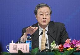 Китайский экономический рост находится на разумном уровне -- Чжоу Сяочуань