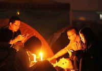 Вторая ночь после землетрясения в г. Яань провинции Сычуань