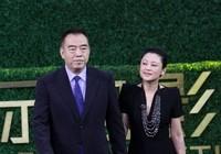 Чэнь Кайгэ и Чэньхун на церемония закрытия 3-го Пекинского международного кинофестиваля