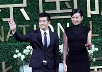 Го Фучэн на церемония закрытия 3-го Пекинского международного кинофестиваля